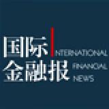 国际金融报