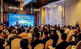 中国(重庆)区块链创新应用论坛成功举办 区块链应用与发展引多方关注