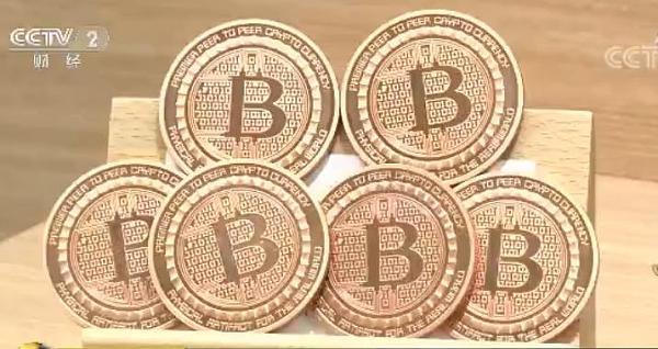 比特币---对新鲜事物接纳程度的检验尺。