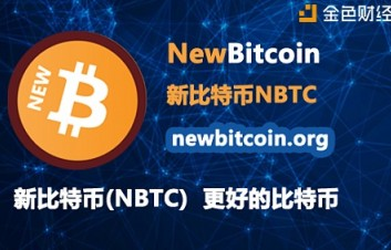 新比特币(NBTC):美国证监会要下手了!