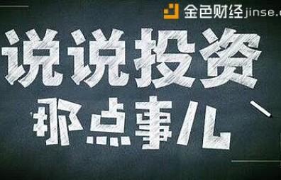 马阁峰:假传万卷书,真传一句话