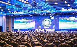 2018 TOKENSKY区块链大会在首尔开幕  专家学者深入探讨区块链技术
