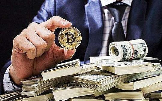 """暴富的幻想吸引投资者涌入""""币圈""""  加密货币炒作借""""区块链""""再度卷土重来"""