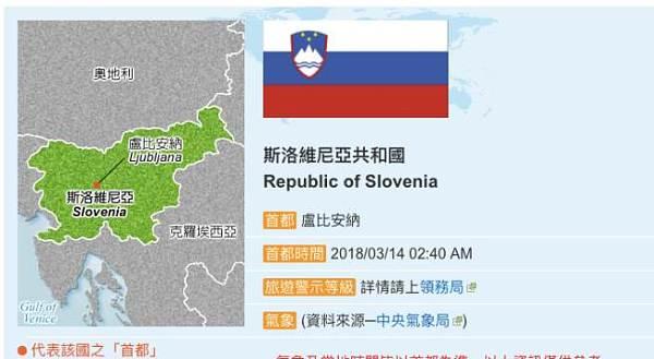 全球监管比特币 斯洛维尼亚却建立大型雕塑向比特币致敬