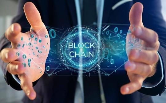 区块链落地进程正在加速 区块链技术将为传媒+区块链带来全新变化