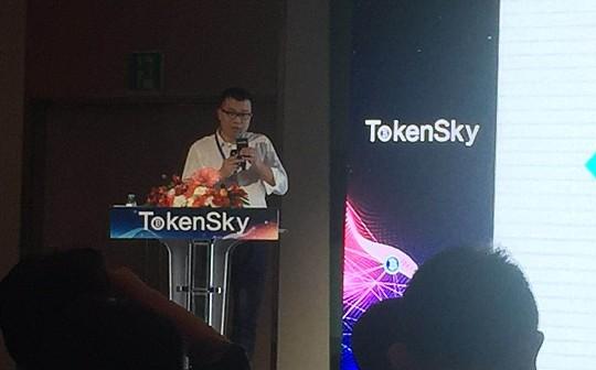 Ecoinmerce COO陈凯:电商未来——代币化去中心化电商