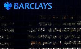 比特币交易所Coinbase与巴克莱银行达成一项罕见的交易 允许其在该银行开设银行账户