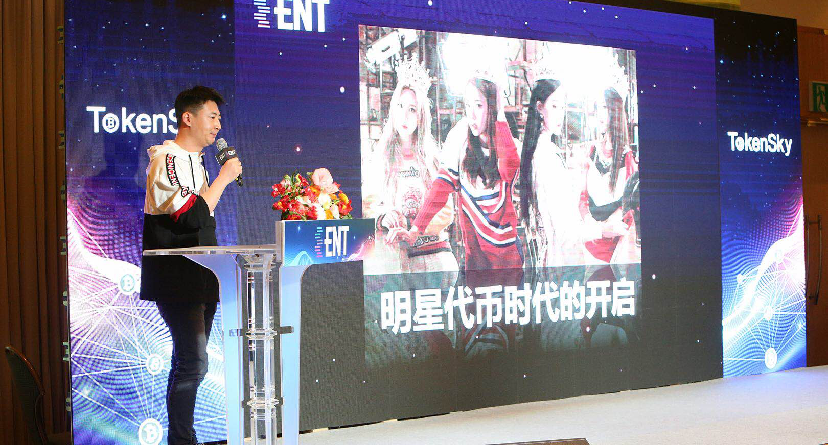 ENT娱乐链公布世界级智能内容区块链方案 区块链技术有望在娱乐行业率先落地应用