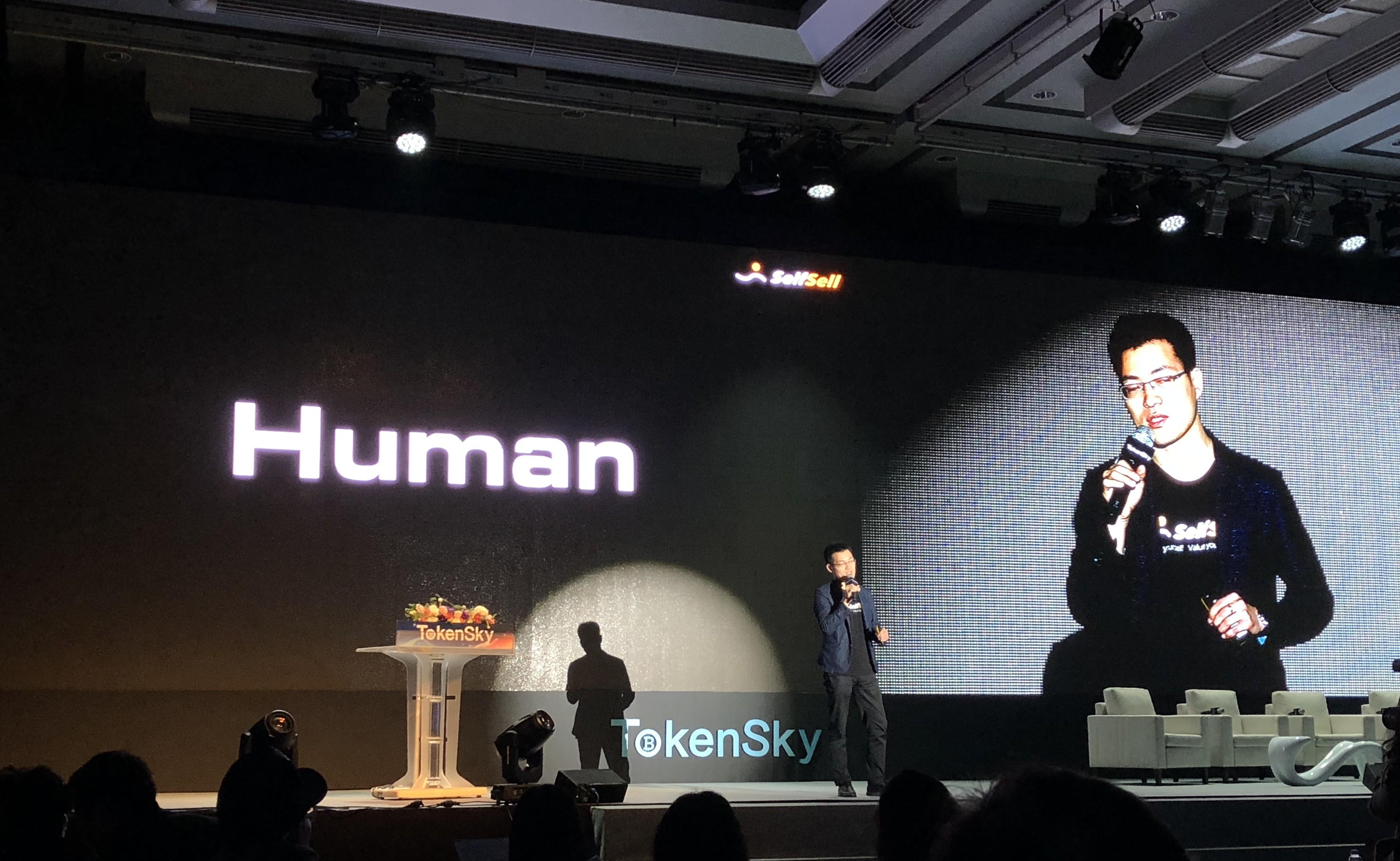 SelfSell创始人&信和云CEO李远:重新定义人的价值