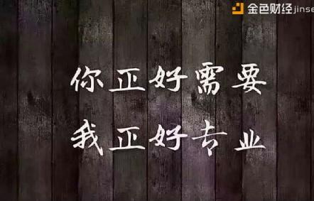 马阁峰:最幸运的是不仅赚钱,而且还赚了时间