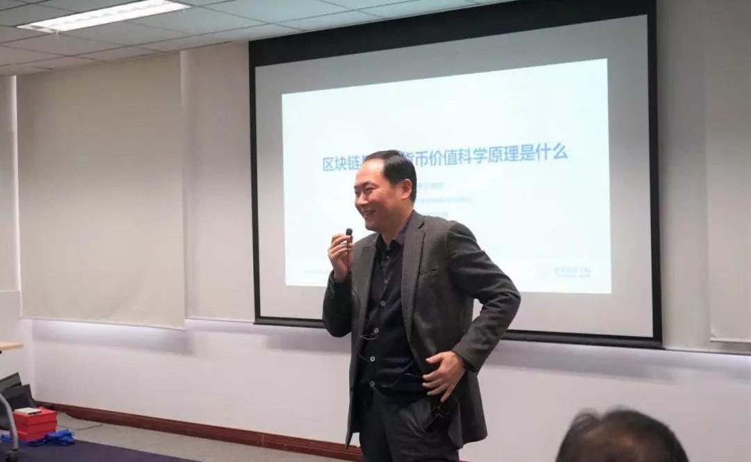 北大教授蔡剑:量子计算很快就会突破 区块链技术不改造很容易被重构