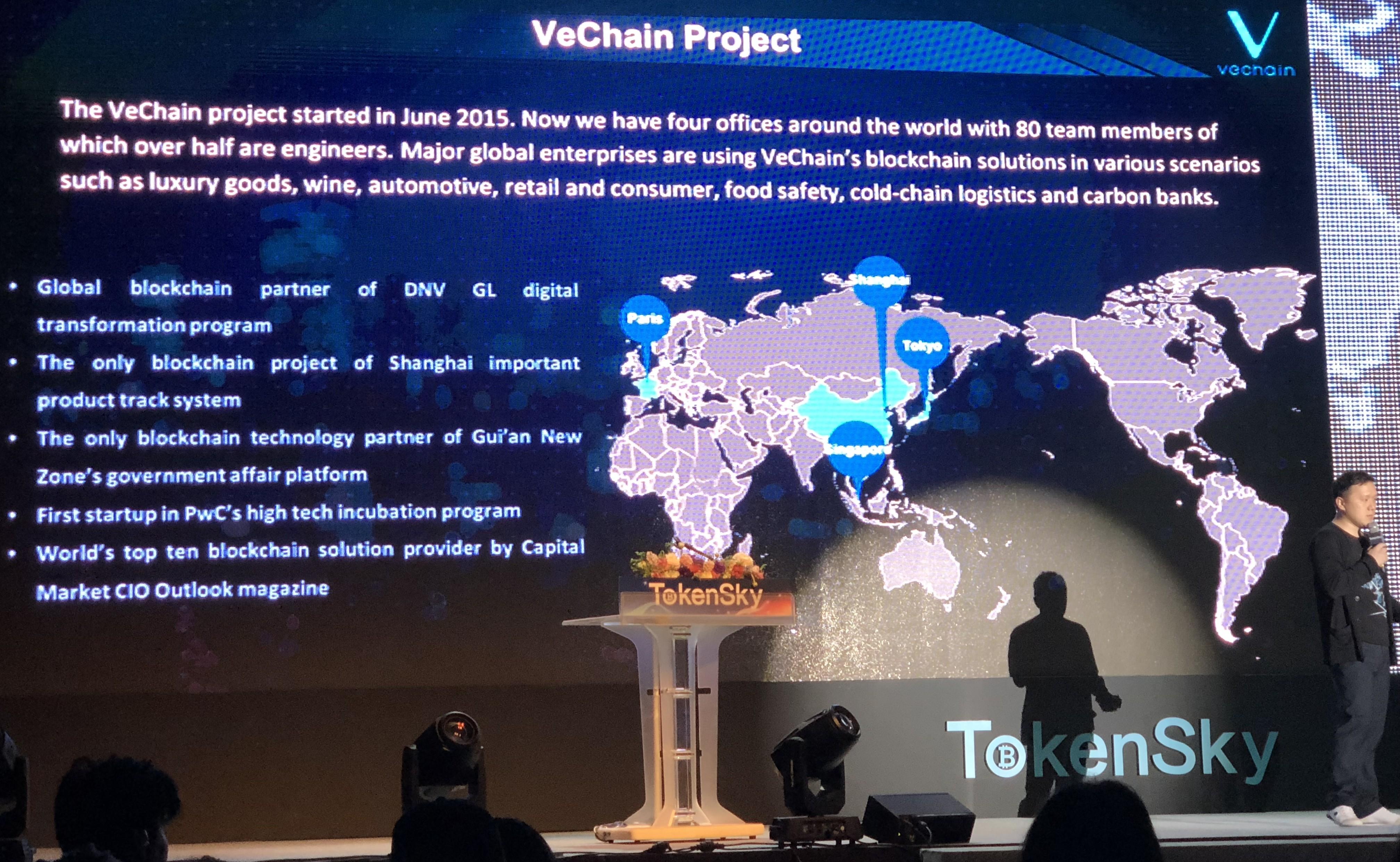 VeChain 首席运营官冯艺凯:唯链为企业大规模应用打造而打造的公有链平台