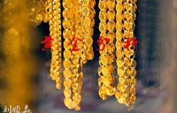 刘顺赢:3.26贸易战引发避险助力黄金上行,伦敦金策略分析