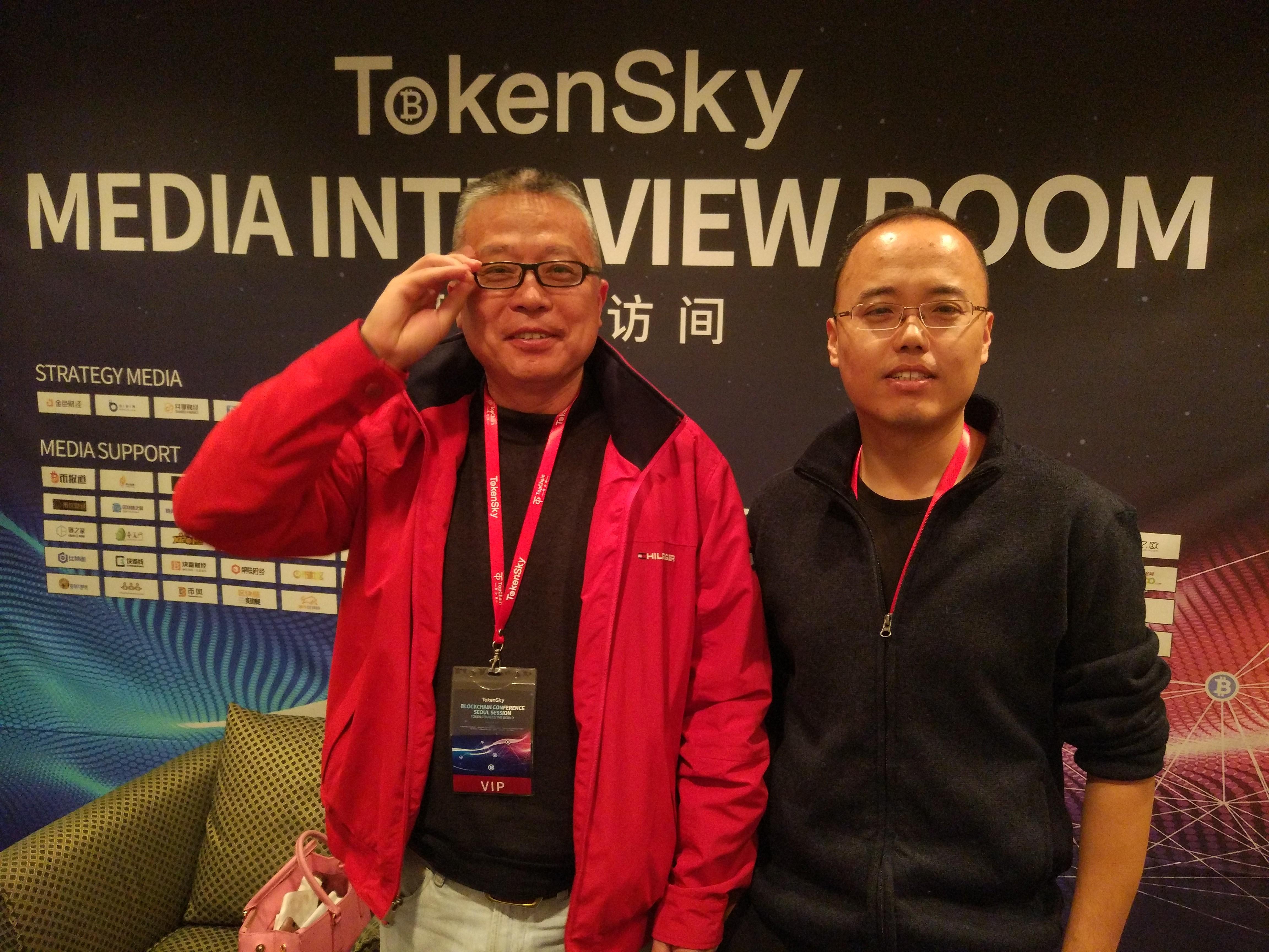 """ubiCom Fonundation理事长蒋建平:用区块链实现算力共享 打造去中心化的""""阿里云"""""""