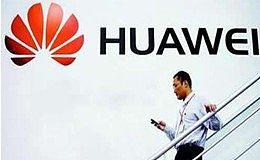 全球第三大手机制造商华为计划推出一款区块链智能手机