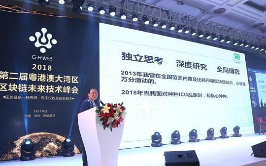 中国青年天使会荣誉会长麦刚:落地应用绝不只有代码 我们要分清梦想和做梦的区别