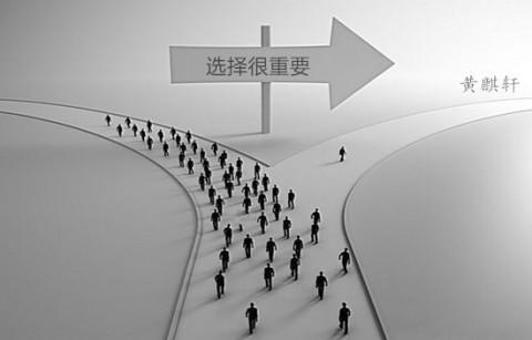 黄麒轩:3.22黄金守得云开见月明,中线计划开启,空单怎么办?
