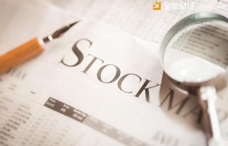 纳斯达克第一个符合SEC法的I-C-O项目FINOM落地,中国市场可有机会?