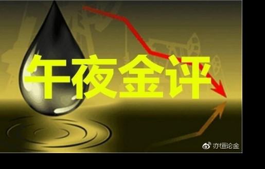 亦恒论金:3.23黄金今日行情分析;周线收官如何布局?黄金会跌吗?