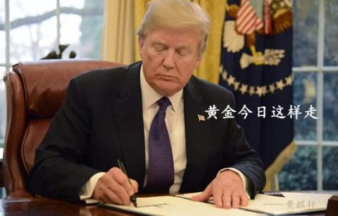 黄麒轩:3.23贸易战加入多空争夺,黄金中线机会来了,空单危矣