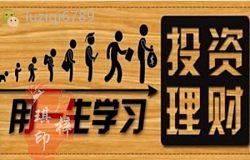 卢梓琪3.23中美贸易大战何时方休?黄金或升至1350!附解套