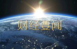 """3.24下周一黄金行情分析,""""贸易战""""对黄金有什么影响?"""