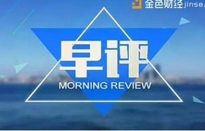 3月26日香港恒指期货开户 美原油黄金恒指早盘策略