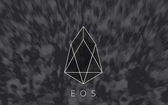 EOS是什么?有哪些特点?EOS代币又是什么?