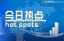 杨申涛:3.27避险导致黄金暴涨黄金空单解套及黄金操作建议