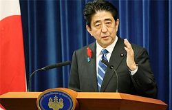 嘉月解盘:日本首相再失民心,国际不确定性还能支持黄金走多远?