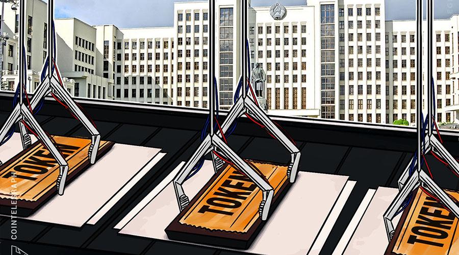白俄罗斯财政部发布加密货币会计框架