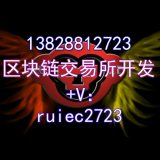VXruiec2723