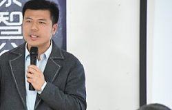 """医互保创始人李俊明受邀出席""""2018区块链与医健领域创新高端研讨沙龙"""""""