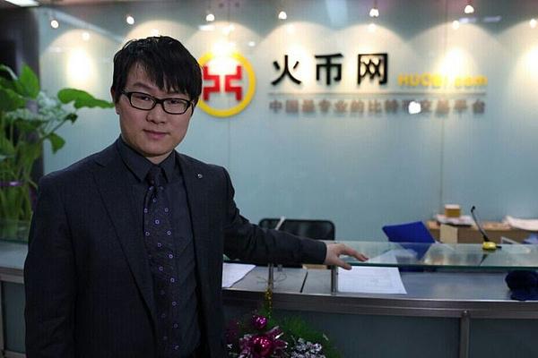 火币网全球领先的数字货币交易平台李林创始人李林