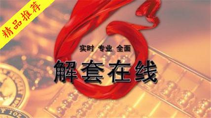 6.10-6.12黄金千三梦碎三连阴,白银多单解套