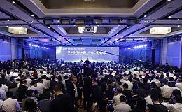 """苏州相城在京揽资876亿元 拟打造长江三角区""""东方硅谷"""""""