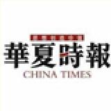 华夏时报网