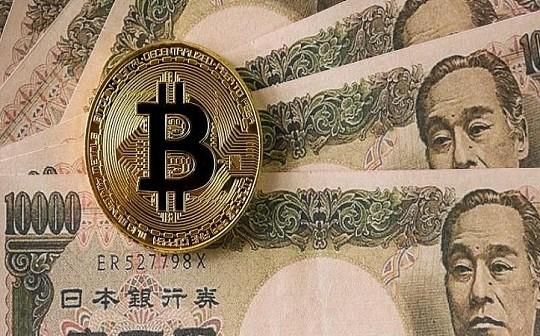 日本比特币交易所GMO Coin整改报告:成立专业团队提高客户信息安全系数