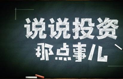 冯天睿:4.3成熟交易者的法则与心态