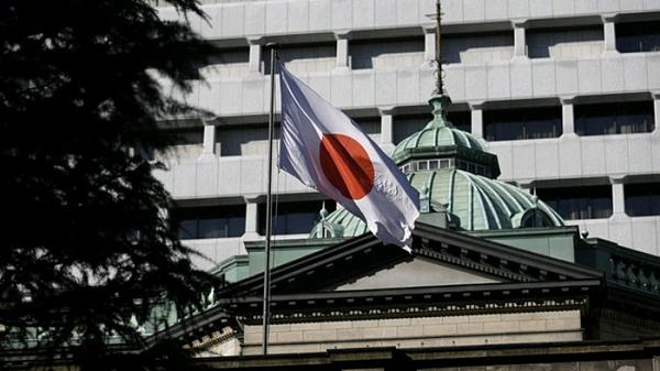 (日本央行在新开设的问答页面中提醒加密货币投资者注意风险)
