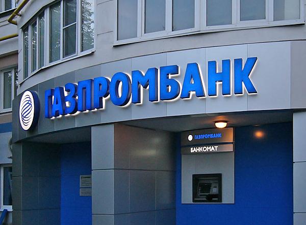 (俄罗斯多家企业巨头建立合资企业开发区块链数字经济)