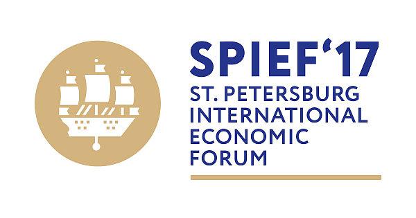 圣彼得堡国际经济论坛