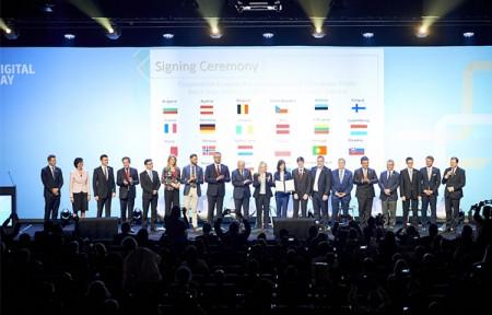 """欧盟22国签署《区块链共同宣言》——打造""""数字化强盛的欧盟"""""""