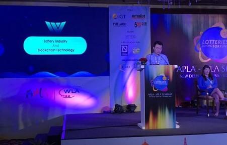 重磅:亚太彩协/世界彩协年会闭幕 行业拥抱区块链技术