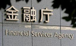 日本金融厅修改加密货币交易所注册规则