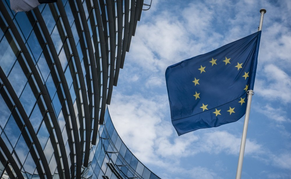 欧盟22国签署协议建立区块链合作伙伴关系