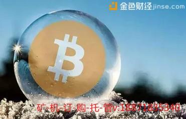 比特币是泡沫吗?给你一个答案