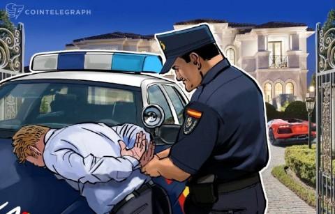魔高一尺道高一丈,加密货币洗钱罪犯难逃西班牙法网
