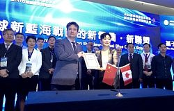 2018国际电商博览会开幕,SEC社交电商加拿大分会成立并举行签约仪式
