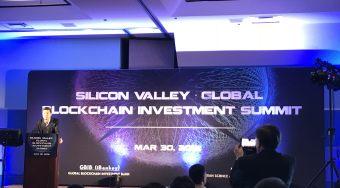 丹华资本创始人张首晟出席2018全球区块链投资峰会并发表主题演讲
